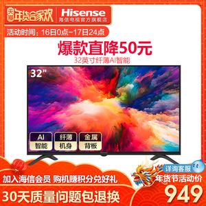 Hisense/海信 HZ32E35A 32英寸高清智能WIFI网络平板液晶<span class=H>电视</span>机