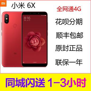 【<span class=H>现货</span>闪送】 Xiaomi/<span class=H>小米</span> <span class=H>6</span>X全网通智能正品<span class=H>手机</span><span class=H>小米</span><span class=H>6</span>X 拍照原封