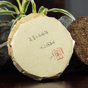 2013年芙蓉山100克百两饼  湖南安化<span class=H>黑茶</span>叶品源 野生纯料大叶茶