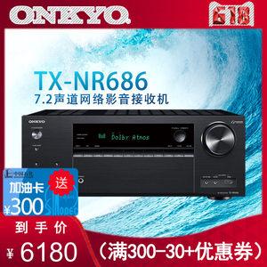 Onkyo/<span class=H>安桥</span> TX-NR686 7.2声道家用杜比全景声THX<span class=H>功放</span>机TX-NR696