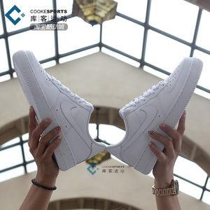 库客F Nike Air Force1 <span class=H>AF1</span>纯<span class=H>白</span>金线板鞋315122-111 314192-178HK