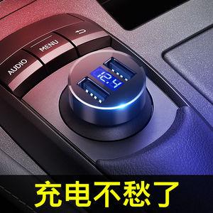 现代车载<span class=H>充电器</span>汽车车充一拖二点烟器插头usb车用多功能手机快充