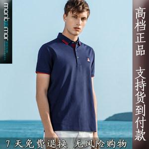 蒙蒂埃莫<span class=H>正品</span>夏装款<span class=H>动感</span>材料CoolMax运动风短袖<span class=H>T恤</span>棉质男士POLO衫