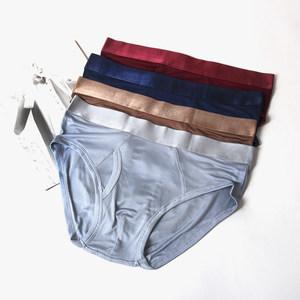 天然桑蚕丝重磅细腻男士针织真丝内裤<span class=H>三角裤</span>内裤短裤透气舒适