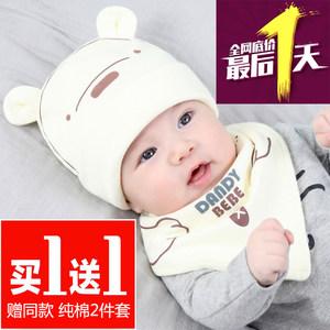 婴儿<span class=H>帽子</span>春秋0-3-6-12个月纯棉新生儿胎帽男女童宝宝<span class=H>帽子</span>秋冬潮