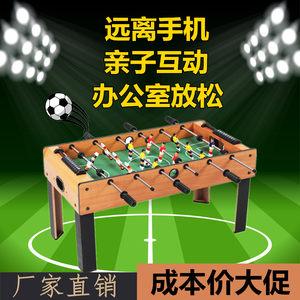 皇冠桌上足球桌亲子儿童桌球<span class=H>玩具</span>双人成人桌面迷你足球机游戏