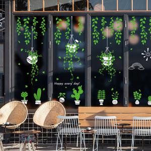 温馨少女心橱窗玻璃贴纸店铺餐厅创意贴画小清新客厅卧室装饰<span class=H>墙贴</span>