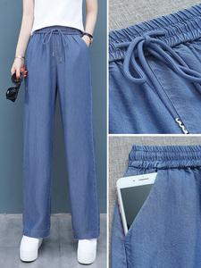 垂感阔腿裤女夏季2019新款直筒薄款冰丝裤子垂坠感高腰天丝牛仔裤