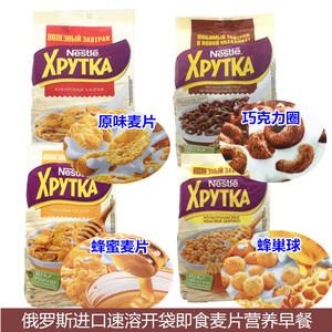 包邮俄罗斯原装进口雀巢<span class=H>麦片</span>早餐营养牛奶蜂蜜速食品免煮谷物粗粮
