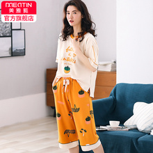 Ms. Meiyating cotton pajamas, long-sleeved, short-sleeved, cotton household suits can be worn out for leisure and leisure