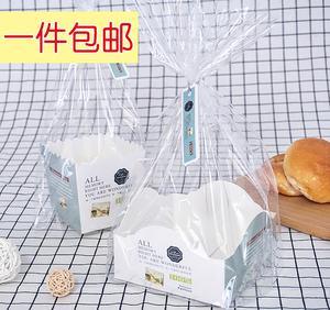 面包蛋糕<span class=H>西点</span>餐包纸托袋 泡芙排包起酥小面包<span class=H>包装</span><span class=H>盒</span>配透明袋 包邮