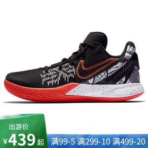 耐克男鞋欧文5简版2代战靴防滑耐磨缓震实战低帮<span class=H>篮球鞋</span>AO4438-007