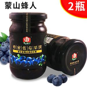 蒙山蜂人蜂蜜蓝莓果粒<span class=H>果酱</span>260g*2瓶包邮 面包<span class=H>酸奶</span>吐司伴侣刨冰