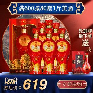 <span class=H>西凤酒</span>45度银藏9年九年陈酿凤香型精品礼盒白酒整箱6瓶陈酿老酒
