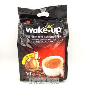 越南进口<span class=H>威拿</span><span class=H>wakeup</span>猫屎<span class=H>咖啡</span>味三合一速溶<span class=H>咖啡</span>粉850g(50条)