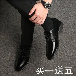 正装男士皮<span class=H>鞋</span>男尖头夏季黑色增高男<span class=H>鞋</span>英伦商务青年韩版休闲<span class=H>鞋</span>透气