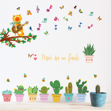 Flower pot wallpaper children's wardrobe cartoon wallpaper sticker bedroom living room warm room decorations can be removed