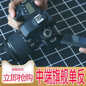 佳能eos 60D 70D 80D套机二手单反<span class=H>相机</span>数码高清旅游摄影照<span class=H>相机</span>