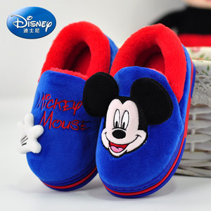 迪士尼男童女童宝宝棉鞋包跟室内加厚保暖家居男孩儿童棉<span class=H>拖鞋</span>冬季