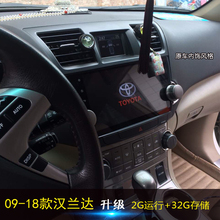 Toyota 0911 1213 New and Old Hanlanda Camry Carola Central Controlled Large Screen Navigator Integrated Machine