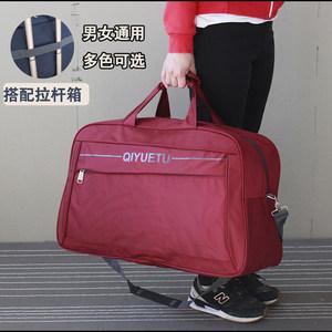 密码锁旅行包可套拉杆大容量防水单肩行李包女手提<span class=H>旅行袋</span>男打工包