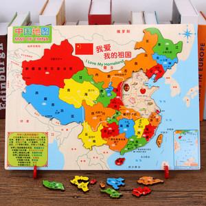 雕刻中国世界<span class=H>地图</span><span class=H>拼图</span>儿童木制3-4-5-6-7-8周岁早教益智力玩具