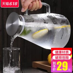 家用冷<span class=H>水壶</span>玻璃泡茶壶耐热高温凉白开水杯扎壶防爆大容量水瓶套装