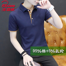 Arctic Cashmere Brand Men's Short-sleeved Cotton T-shirt 2019 Summer Sports POLO Shirt