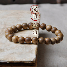 Fidelity Value Vietnam Yazhuang Agarum Hand String 8mm 10mm Agarum Wood Bead Bracelet Natural Hand String for Men and Women