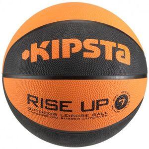 正品Decathlon篮球 室内外 超耐磨 中学生比赛专用篮球 特价包邮