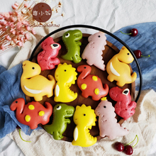 Dinosaur Steamed Bread with Milky Fruits and Vegetables and Cartoon Animal Noodles for Children's Nutritional Breakfast
