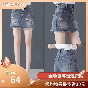 牛仔短裙女夏季2019新款高腰時尚不規則小個子<span class=H>半身裙</span>子a字短褲裙