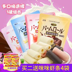 波路梦迷你蛋糕卷70g 3袋/5袋草莓味巧克力点心<span class=H>糕点</span>小吃手工西式