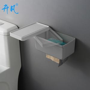 领3元券购买卫生间纸巾盒家用厕所抽纸厕纸卷纸创意免打孔防水卫生纸问置物架