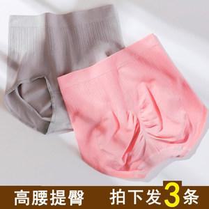 3条 高腰收腹内裤女纯棉裆产后塑身收腰暖宫提臀大码三角裤头