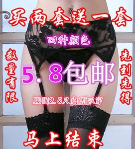 5.8包邮 <span class=H>吊袜</span><span class=H>带</span> 蕾丝内衣性感内裤长筒丝袜胖MM可穿大码真人实拍