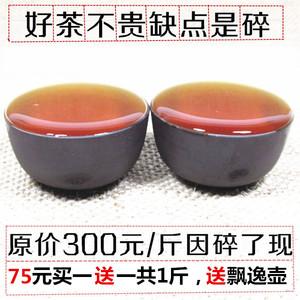 祁门<span class=H>红茶</span>明前特级茶碎正宗浓香新茶<span class=H>红茶</span>叶500g【自饮超值】