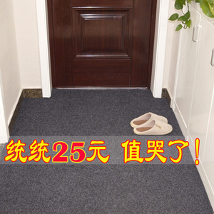 门厅地毯门垫脚垫进门<span class=H>地垫</span>门前定制可裁剪大门口<span class=H>地垫</span>入门家用吸水