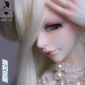幽谷人形社-BJD/SD男娃娃70CM精灵耳大叔娃-埃利亚斯(免邮送<span class=H>礼包</span>)