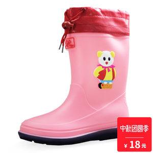 <span class=H>双星</span>儿童<span class=H>雨鞋</span>冬季男<span class=H>女</span>加棉款雨靴可拆卸棉套可爱甜美单雨靴套脚鞋