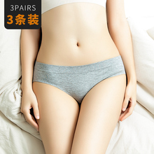 Medium-waist pure cotton crotch seamless high-elasticity sports women's triangular underwear