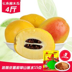 云南特产大理酸木瓜2000g野外种植新鲜水果腌制酸辣生青木瓜包邮