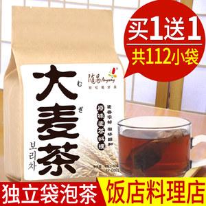 随易大麦<span class=H>茶</span>买1送1原味大麦<span class=H>茶</span>袋泡<span class=H>茶</span>浓香型烘焙宜搭苦荞<span class=H>茶</span>包邮