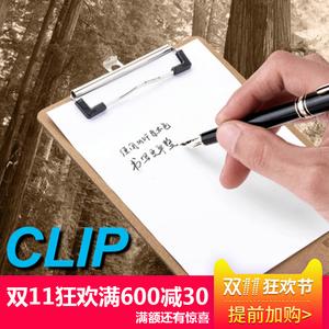 包邮金隆兴A4板<span class=H>夹</span><span class=H>文件</span><span class=H>夹</span>板<span class=H>A5</span>大<span class=H>小号</span>写字垫板<span class=H>夹</span>子<span class=H>夹</span>纸办公文具用品