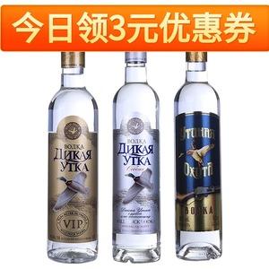 3瓶x500ML装俄罗斯进口<span class=H>伏特加</span>VODKA白酒酒吧烈性酒鸡尾酒基酒