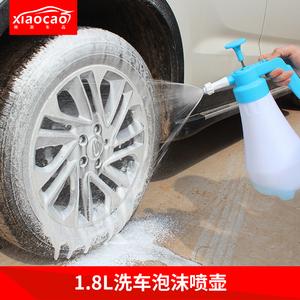 汽车美容升级款家用洗车泡沫器专业1.8L喷壶手压式洗车神器PA壶