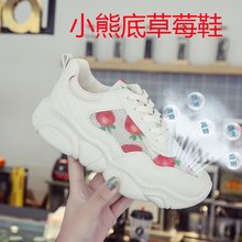 Female skate shoes women casual shoes sports shoes