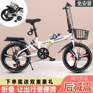 超轻折叠<span class=H>自行车</span>女成年碟刹变速炫彩减震一体轮20寸学生男单车便携