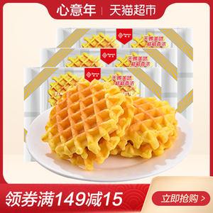 Danco/丹夫格樂華夫360g原味量販裝營養早餐餅干蛋糕點心零食品z