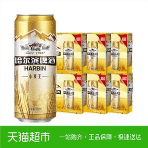 Harbin/哈尔滨<span class=H>啤酒</span>小麦王拉罐500ml*18听整箱礼盒装